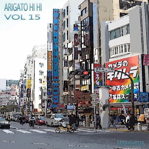 Album Art - Arigato Hi Hi Volume 15