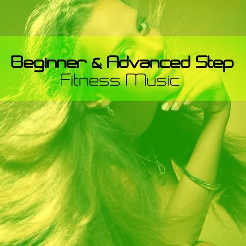 Album Art - Beginner & Advanced Step - Fitness Music