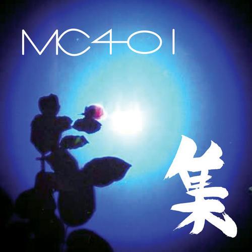 Album Art - Tsudoi