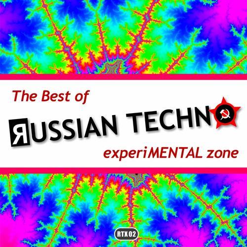 The Best Of Russian Techno - Experimental Zone Album Art