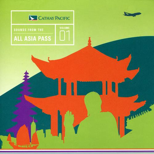 Album Art - Sounds from the All Asia Pass