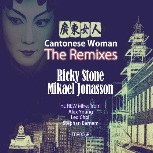 Album Art - Cantonese Woman The Remixes!