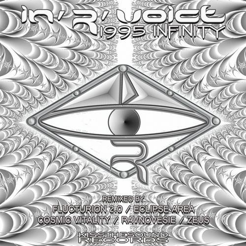 1995 Infinity Album Art
