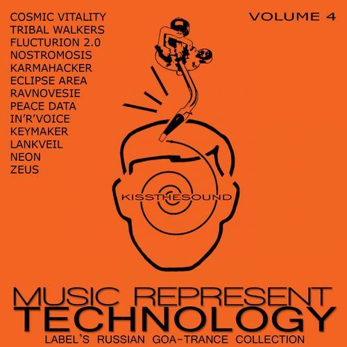 Album Art - Music Represent Technology, Vol. 4