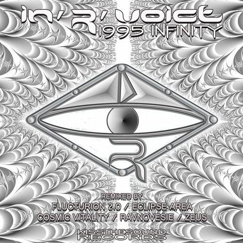 Album Art - 1995 Infinity