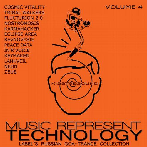 Album Art - Music Represent Technology, Vo. 4