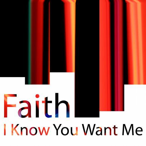 Album Art - I Know U Want Me