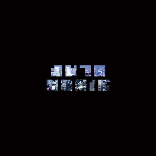 Album Art - Acacia Avenue / Detroid