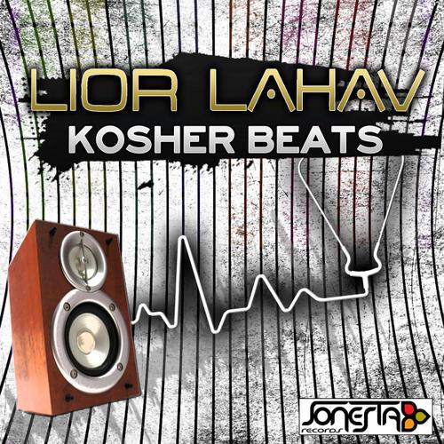Album Art - Kosher Beats