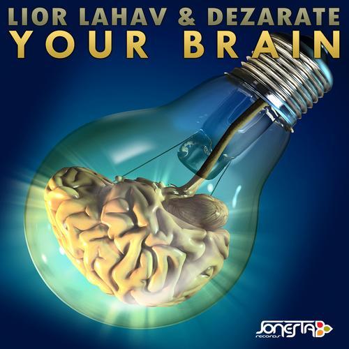 Album Art - Your Brain