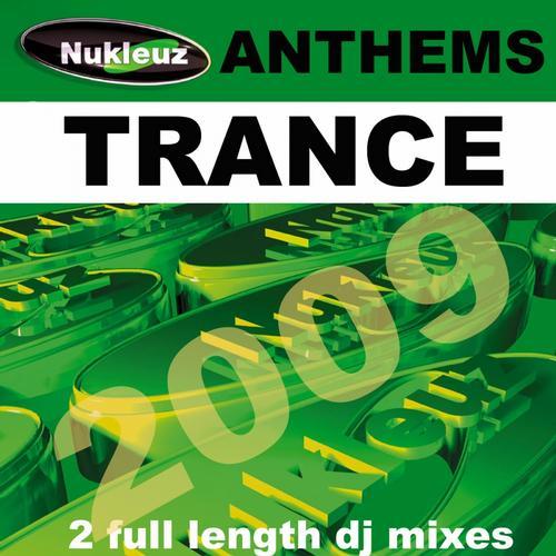 Album Art - Trance Anthems