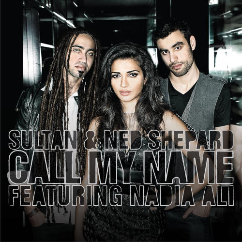 Album Art - Call My Name (The Remixes)