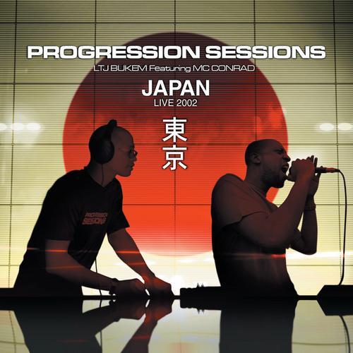 Album Art - Progression Sessions 7 (Live in Japan) [Original 12