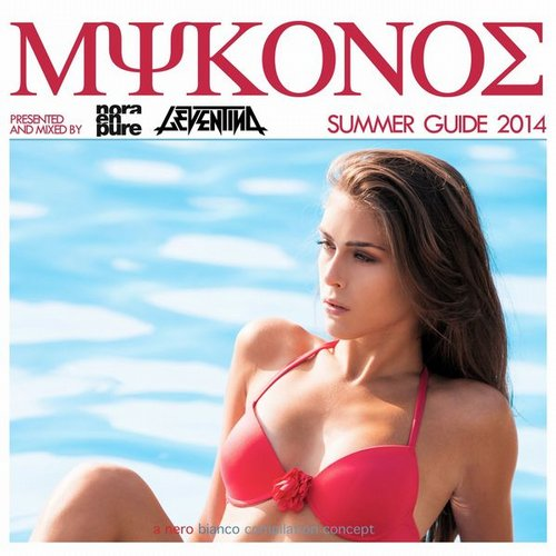 Mykonos Summer Guide 2014 Album Art