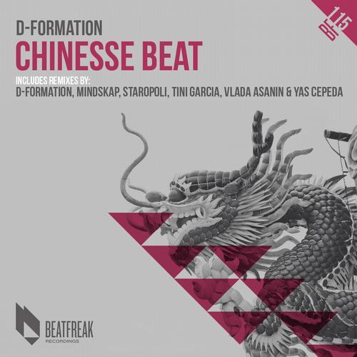 Album Art - Chinesse Beat (The Remixes)