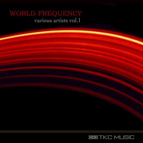 Album Art - World Frequency