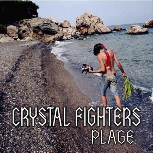 Album Art - Plage EP