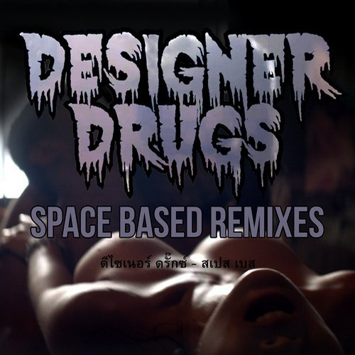 Album Art - Space Based - Remixes