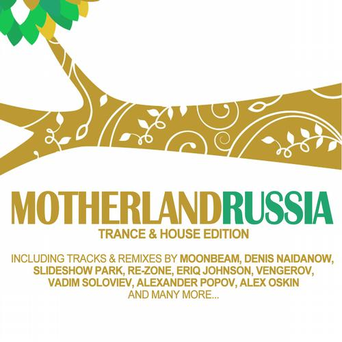 Album Art - Motherland Russia - Trance & House Edition