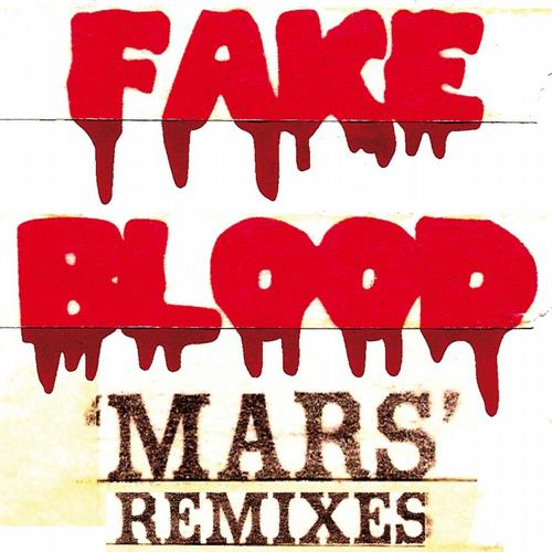 Album Art - Mars Remixes