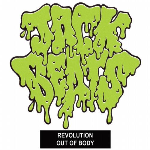 Album Art - Revolution