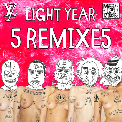 Album Art - 5 Remixes