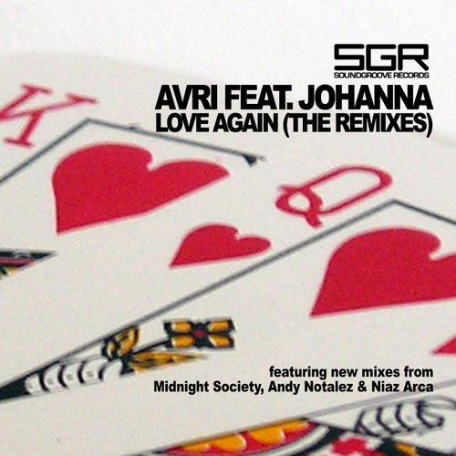 Album Art - Love Again (The Remixes)