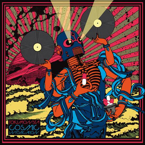 Album Art - Cosmic Intoxication EP