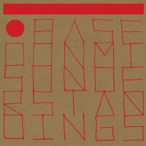 Based On Misunderstandings - The Compilation Album Art