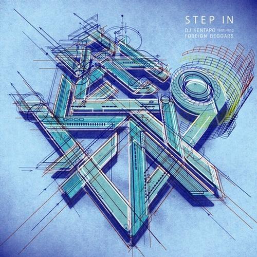 Step In Album Art