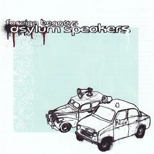 Album Art - Asylum Speakers