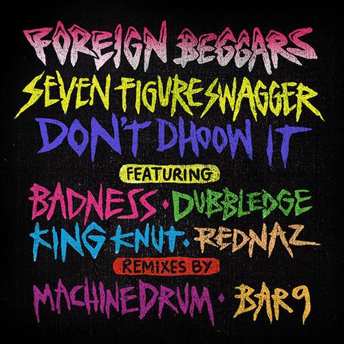 Album Art - Seven Figure Swagger