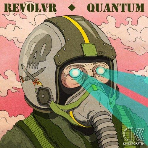 Quantum Album Art
