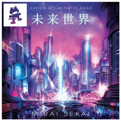 Album Art - Mirai Sekai