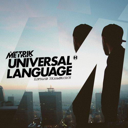 Universal Language Album Art