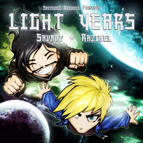 Album Art - Light Years