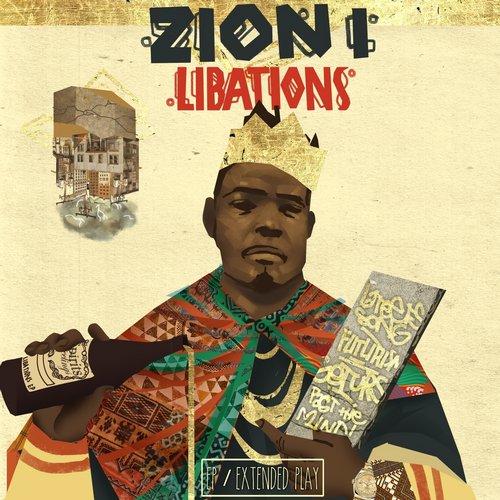 Album Art - Libations - EP
