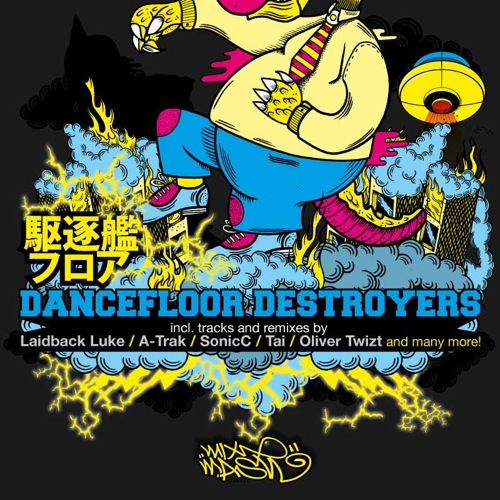 Album Art - Mixmash Dancefloor Destroyers
