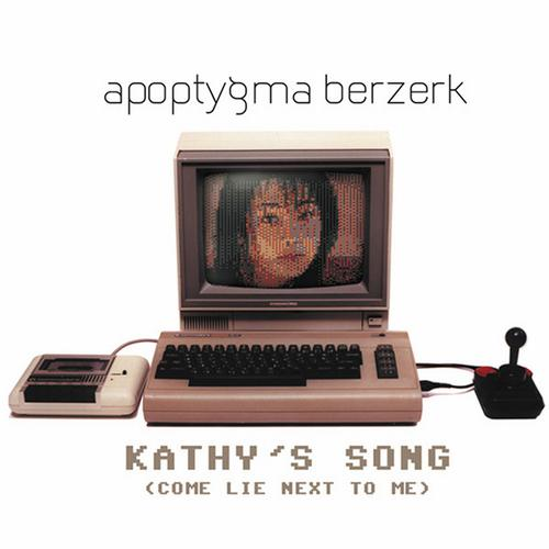 Album Art - Kathy's Song