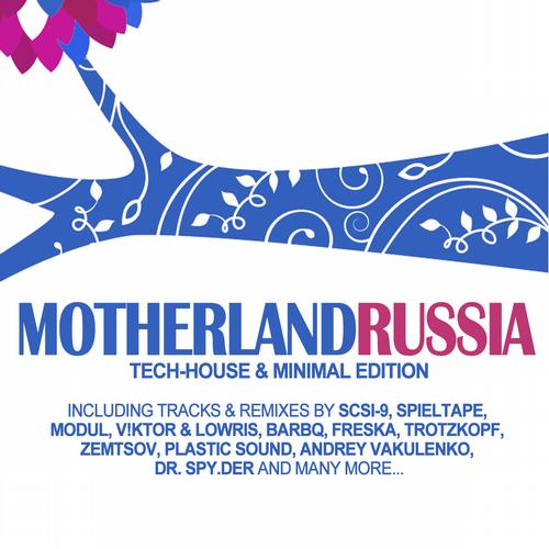 Album Art - Motherland Russia - Tech-House & Minimal Edition