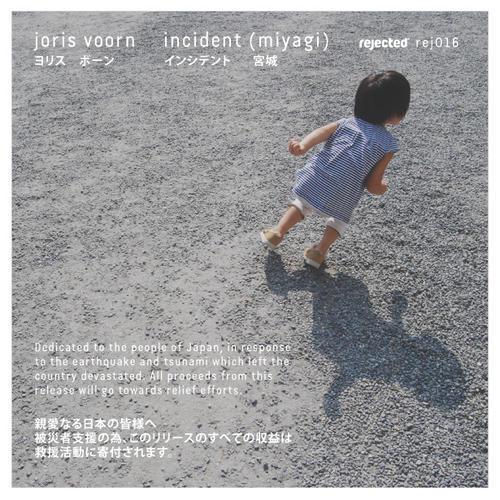 Album Art - Incident (Miyagi)