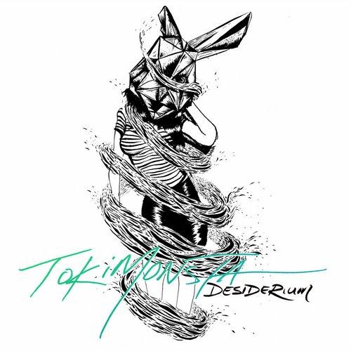 Album Art - Desiderium