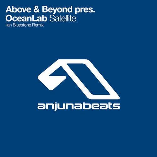 Album Art - Satellite - ilan Bluestone Remix