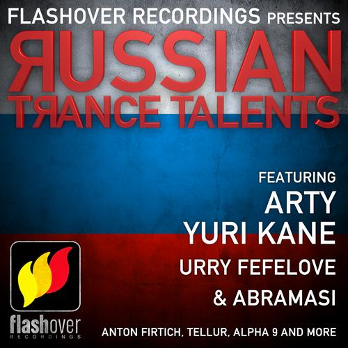 Album Art - Flashover Recordings Pres. Russian Trance Talents