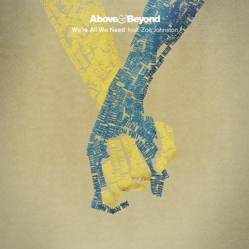 Album Art - We're All We Need - The Remixes