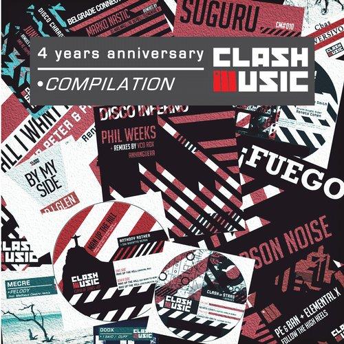 4 Years Anniversary Xmas Compilation Album Art