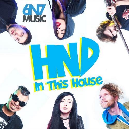 Album Art - In This House