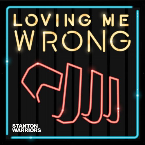 Loving Me Wrong (Remixes) Album Art