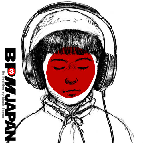 BPM Japan Charity Album Volume 3 Album Art