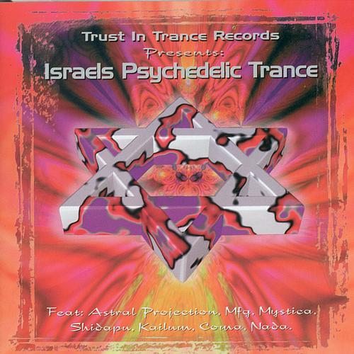 Israels Psychedelic Trance Album Art